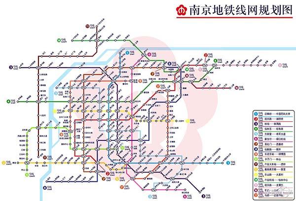 南京今年9条地铁同时在建,6条线路启动前期工作