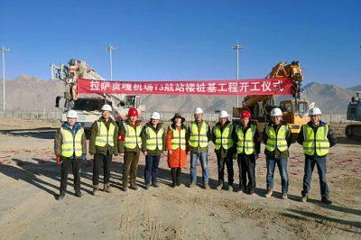 拉萨贡嘎机场航站区改扩建工程新建航站楼桩基础工程