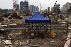 鼓楼区江边路1号地05-10地块项目三期地下室工程