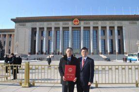 南京东大自平衡桩基检测有限公司获得一项国家科技二等奖