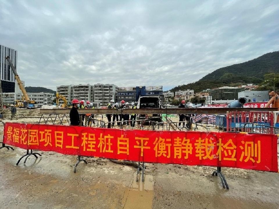 深圳景福花园项目