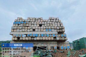南京金澜特材料科技有限公司特种合金带钢生产线技术改造项目试桩检测