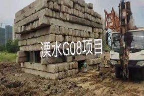 南京溧水G08项目试桩检测工程